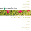 EVERGREEN COLLECTION - INSTRUMENTAL POP